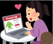 お買い物(ネットショッピング)でお小遣いを貯める方法