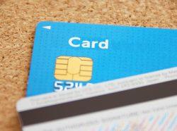 クレジットカードを利用するならどのカードがお得?ポイント還元率が高いカード