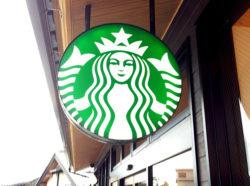 スタバでお得にコーヒーを購入する方法