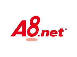 A8.netでアフィリエイトを始める